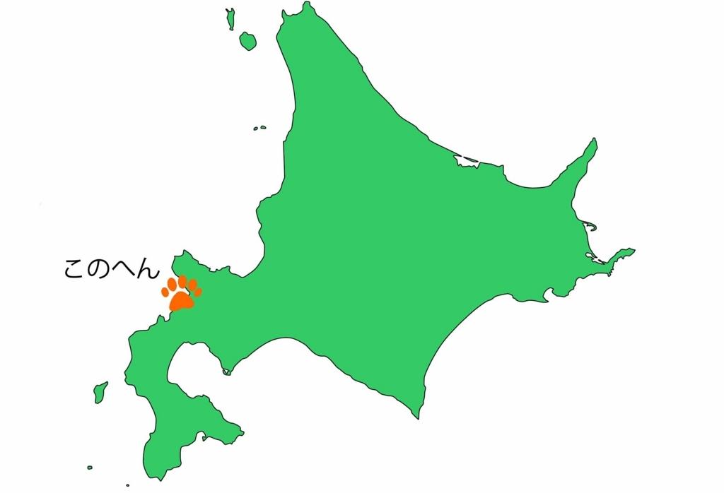 「岩内町」の画像検索結果