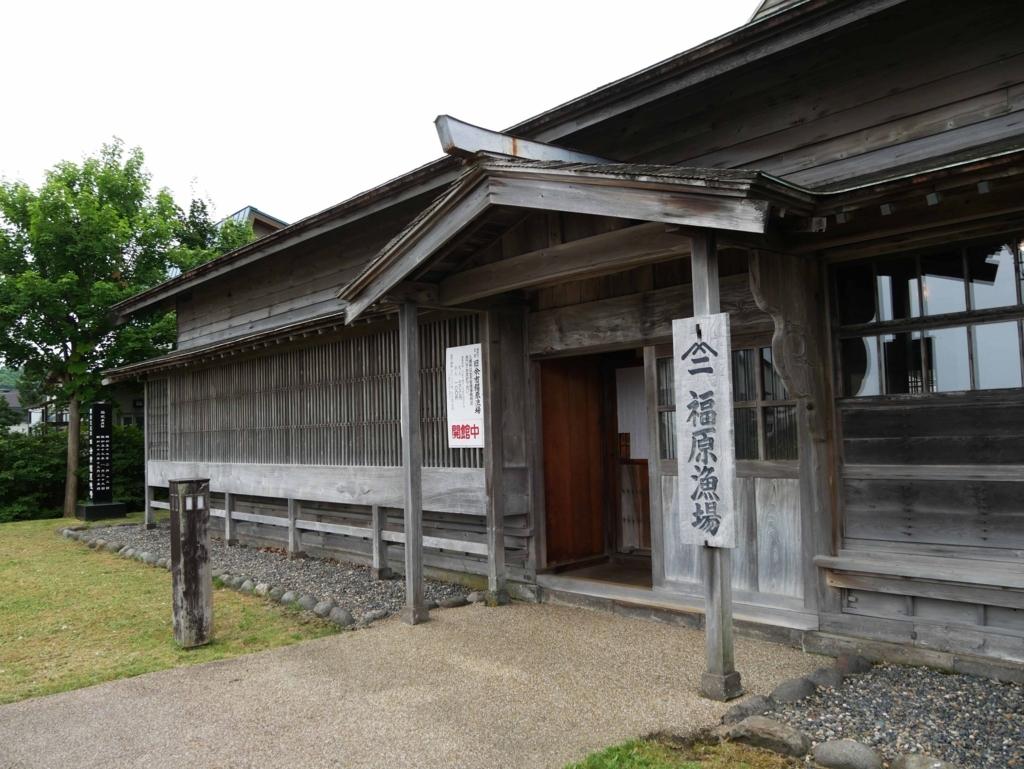 f:id:tamayoshi:20170829185825j:plain