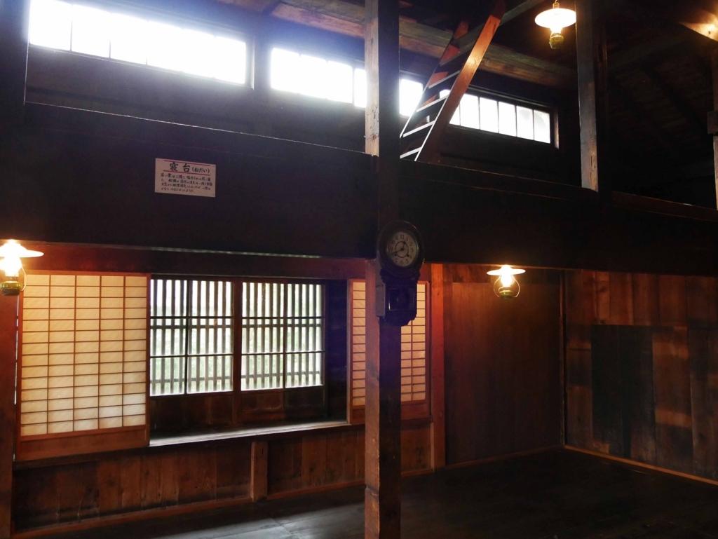f:id:tamayoshi:20170829185831j:plain