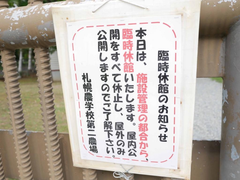 f:id:tamayoshi:20170909160723j:plain