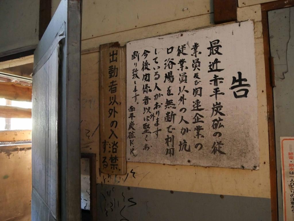 f:id:tamayoshi:20171020211920j:plain