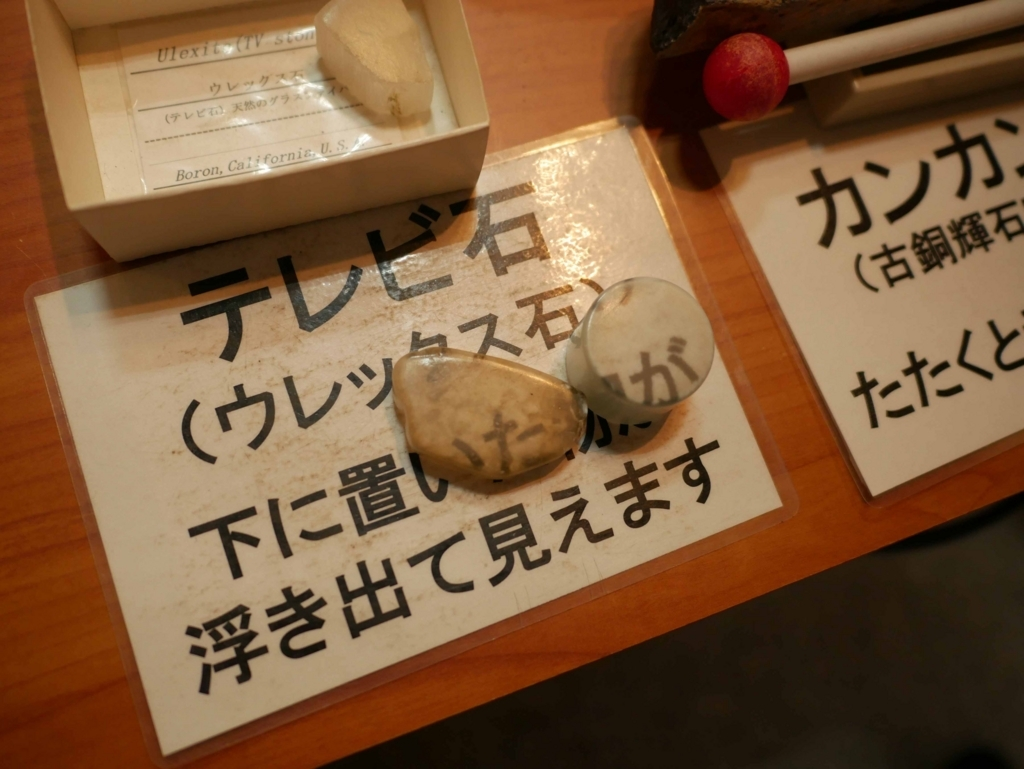 f:id:tamayoshi:20171120190755j:plain