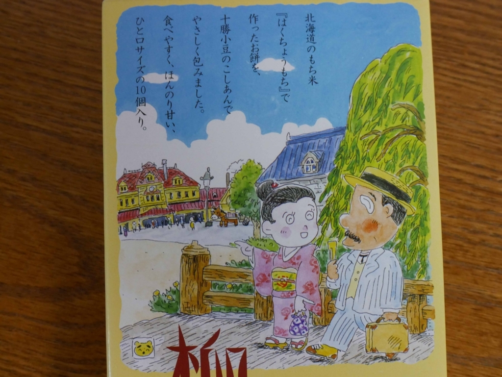 f:id:tamayoshi:20180120194218j:plain