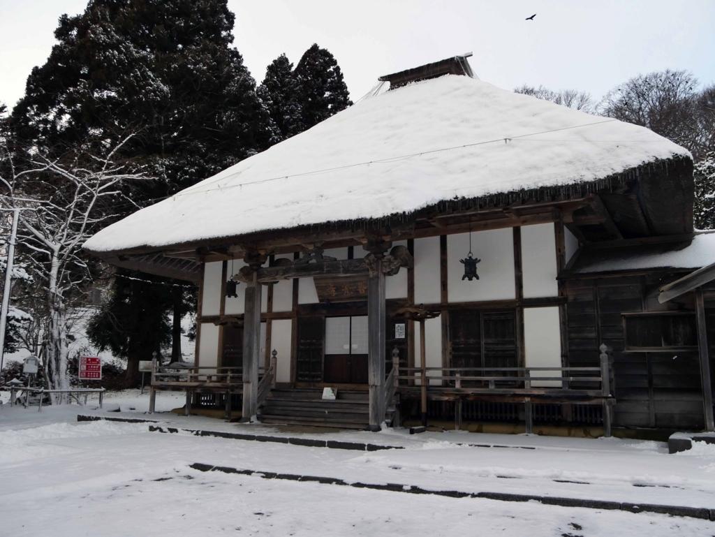 f:id:tamayoshi:20180204140443j:plain
