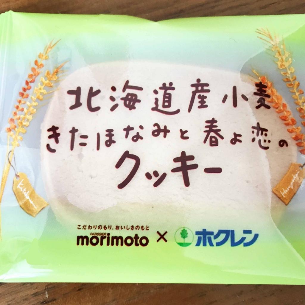 f:id:tamayoshi:20180323220435j:plain