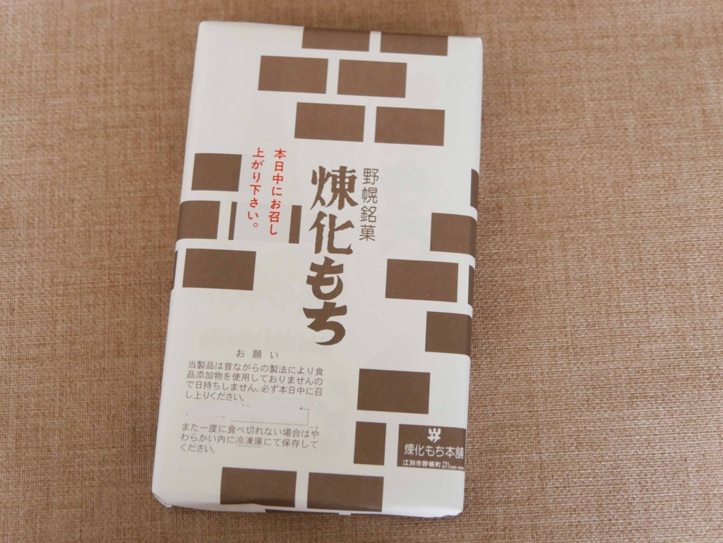 f:id:tamayoshi:20180325202952j:plain