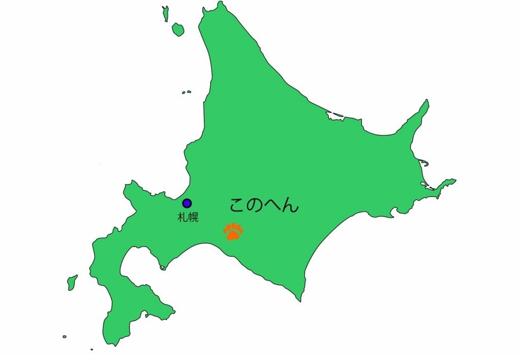 f:id:tamayoshi:20180408202106j:plain