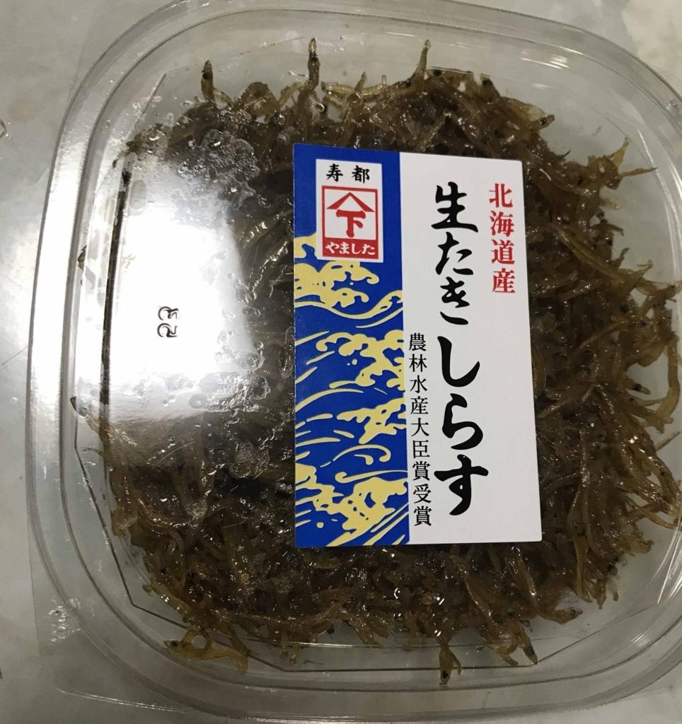 f:id:tamayoshi:20180430113713j:plain