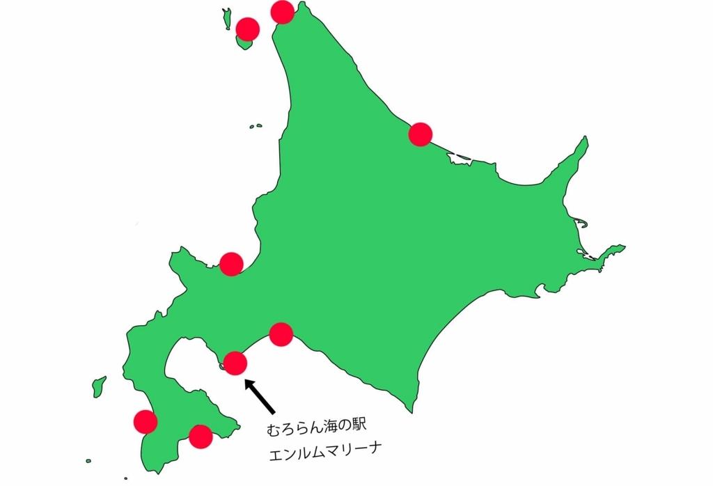 f:id:tamayoshi:20180822222239j:plain