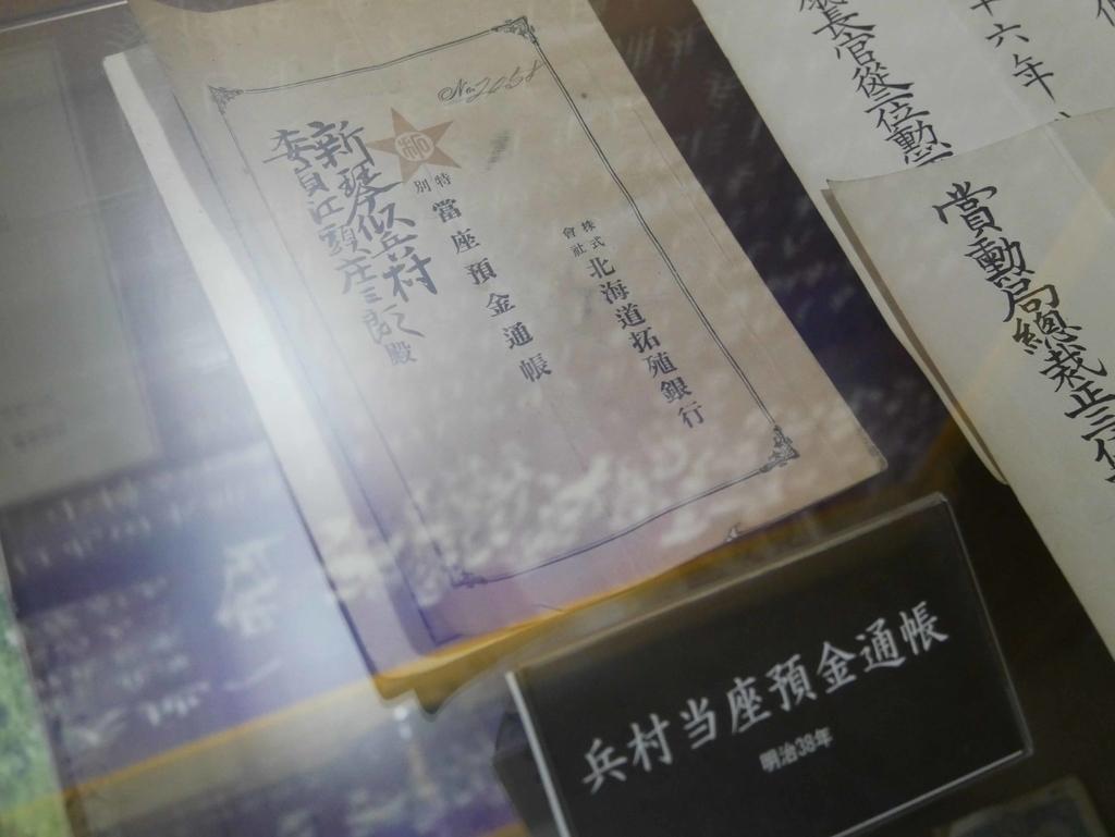 f:id:tamayoshi:20181125121306j:plain