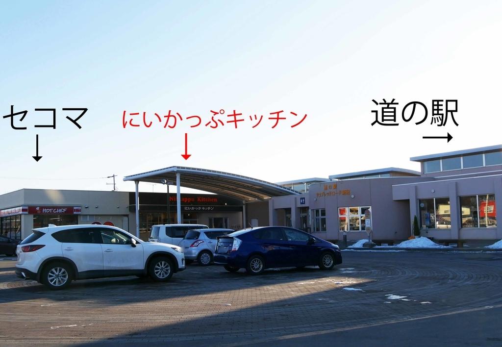 f:id:tamayoshi:20190114103103j:plain