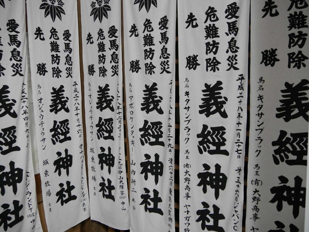 f:id:tamayoshi:20190205210729j:plain