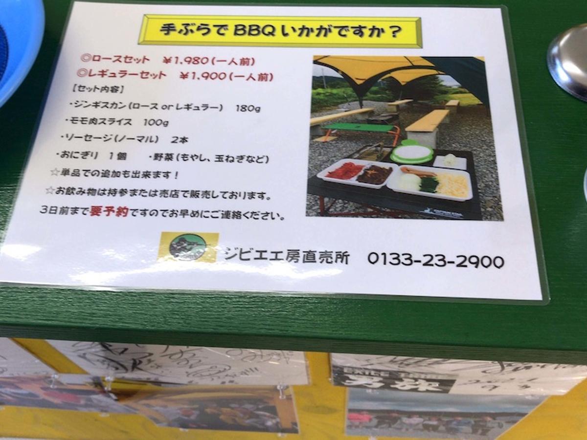 f:id:tamayoshi:20190515204102j:plain