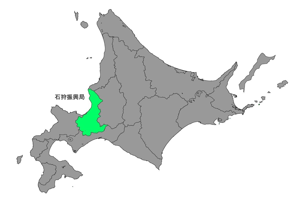 f:id:tamayoshi:20200522174954j:plain
