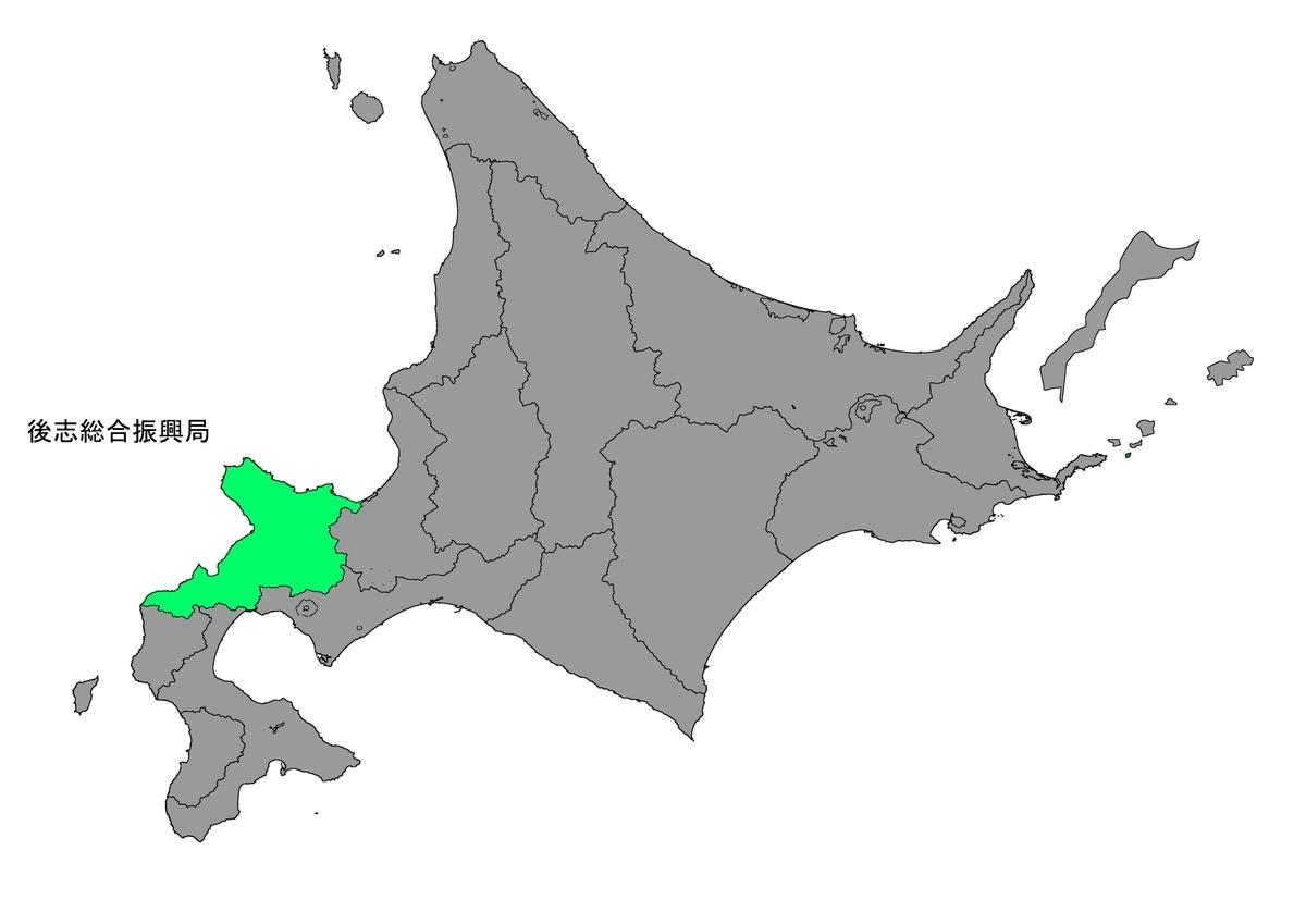 f:id:tamayoshi:20200522180346j:plain