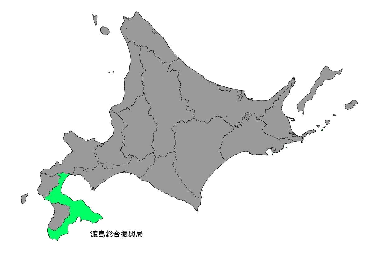 f:id:tamayoshi:20200527145940j:plain