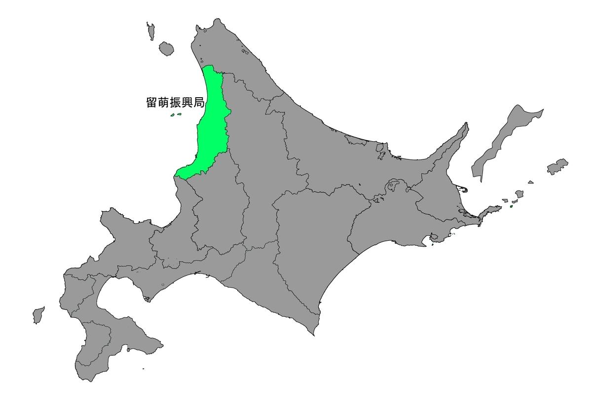 f:id:tamayoshi:20200527151325j:plain