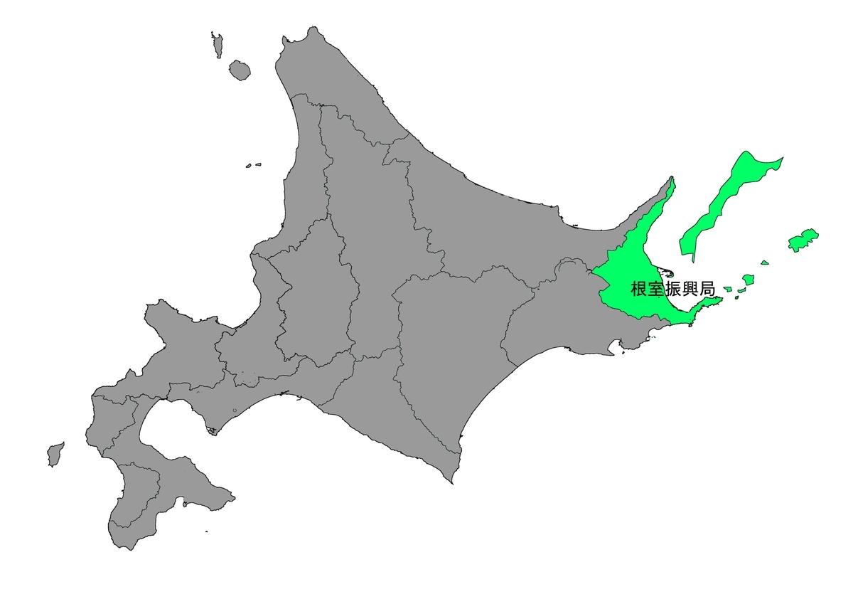 f:id:tamayoshi:20200527152743j:plain