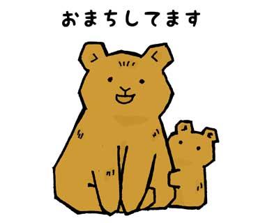 f:id:tamayoshi:20200618210730j:plain
