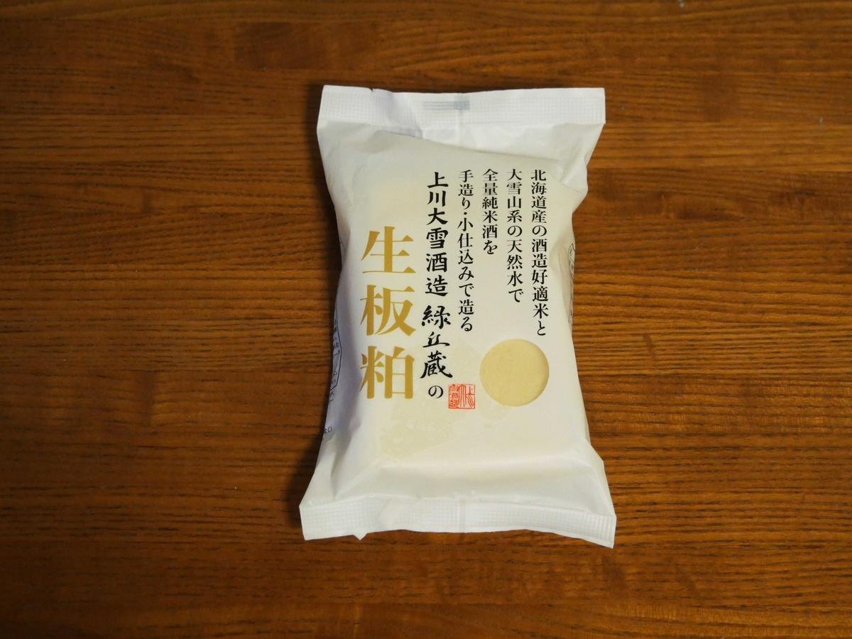 f:id:tamayoshi:20201119202830j:plain