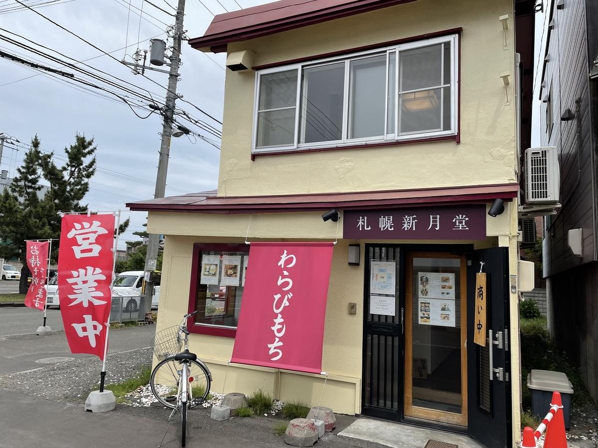 f:id:tamayoshi:20210620103401j:plain