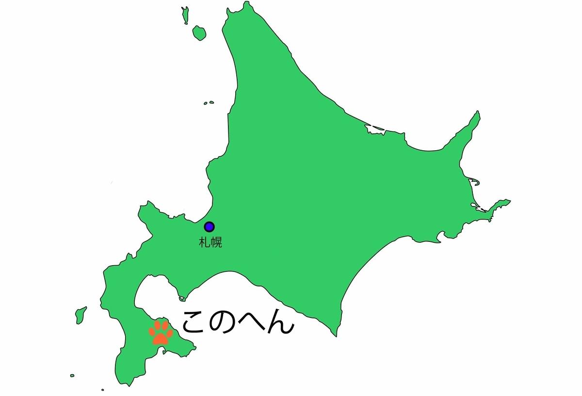 f:id:tamayoshi:20210825204847j:plain