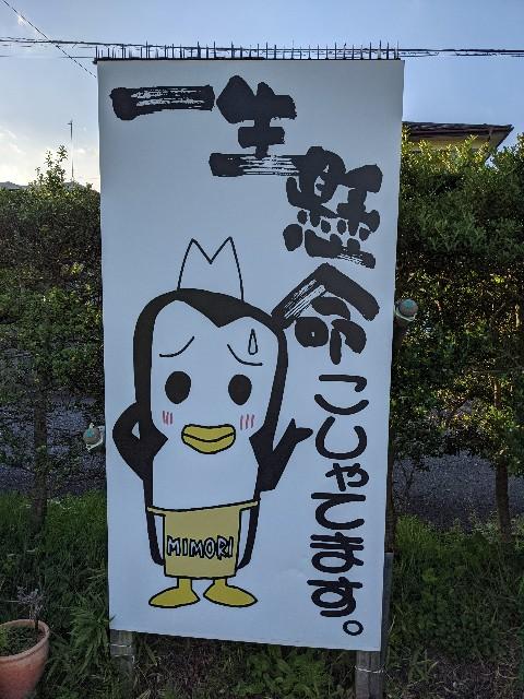 f:id:tamayosu:20211023200018j:plain