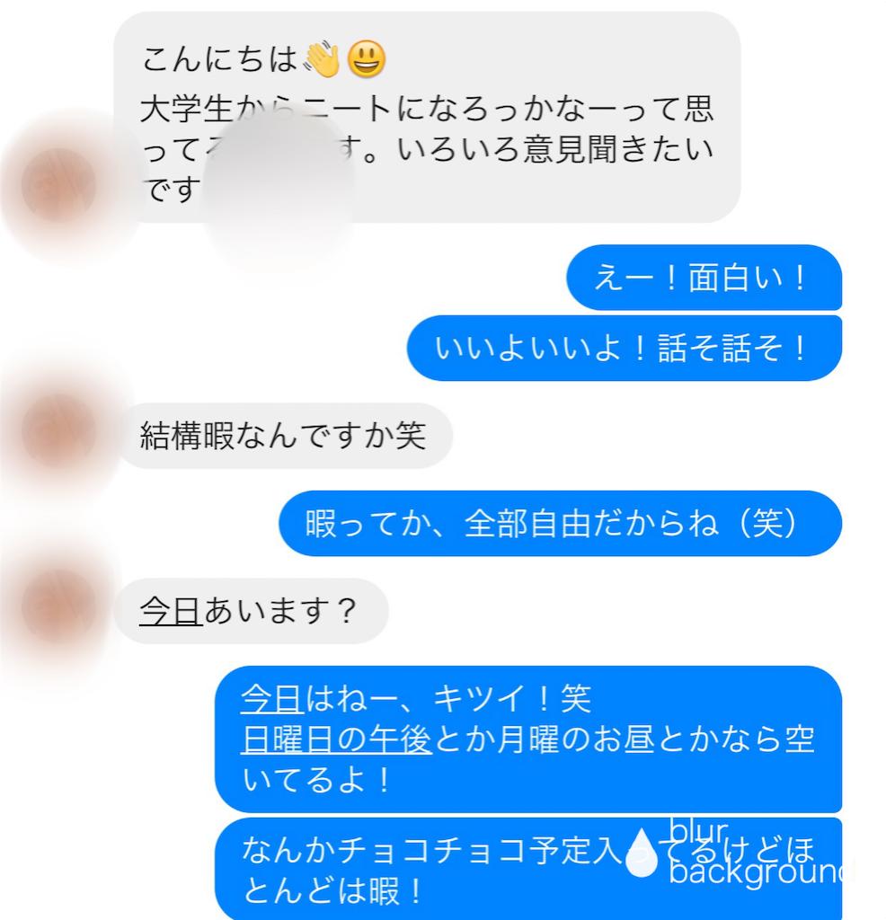 f:id:tamayuki1007:20170626160649p:image