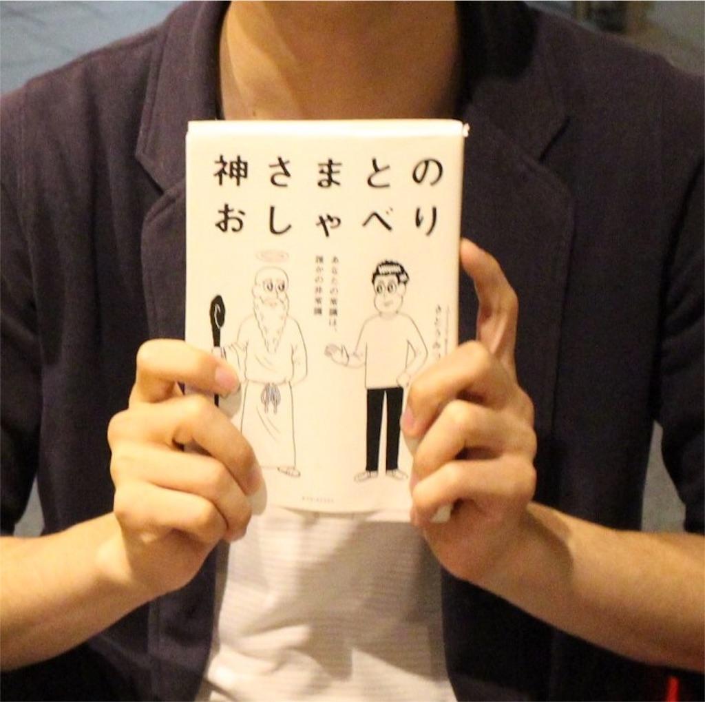 f:id:tamayuki1007:20170630154233j:image