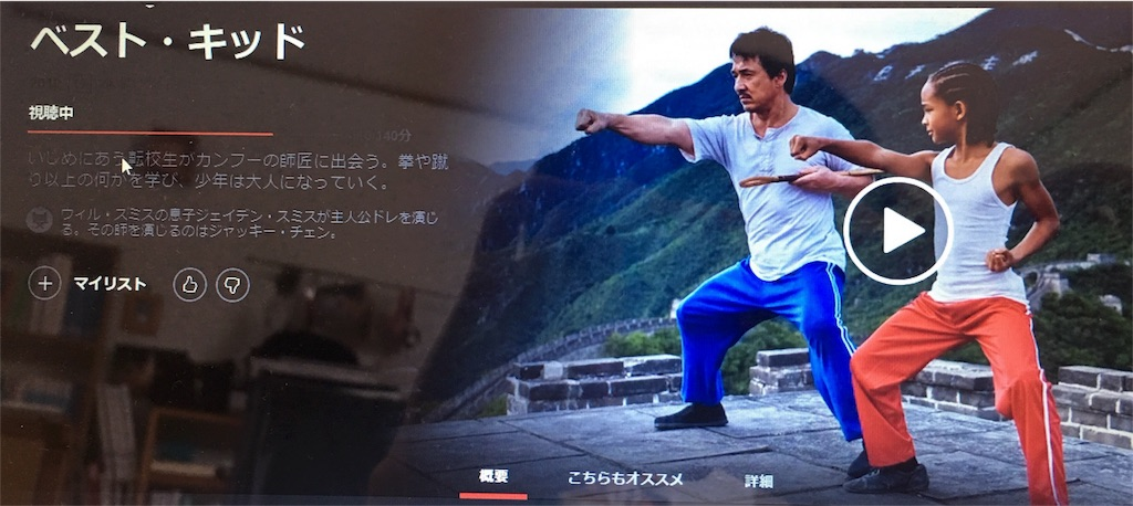 f:id:tamayuki1007:20170702124630j:image