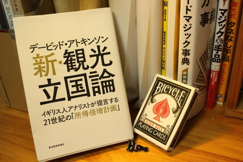 f:id:tamayuki1007:20170904004831j:plain