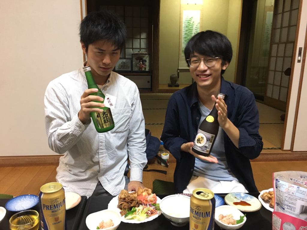 f:id:tamayuki1007:20170907200612p:plain