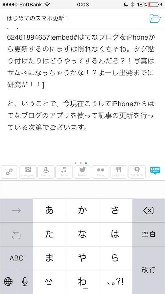 f:id:tamayuri0123:20160325000347p:image