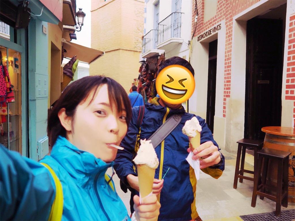 f:id:tamayuri0123:20160430084452j:image