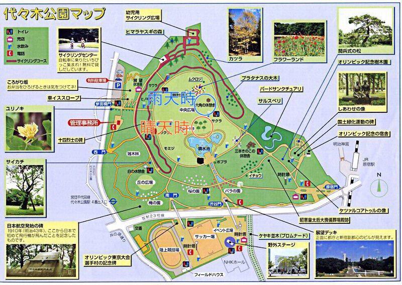 f:id:tamayuri0123:20160708120018j:plain