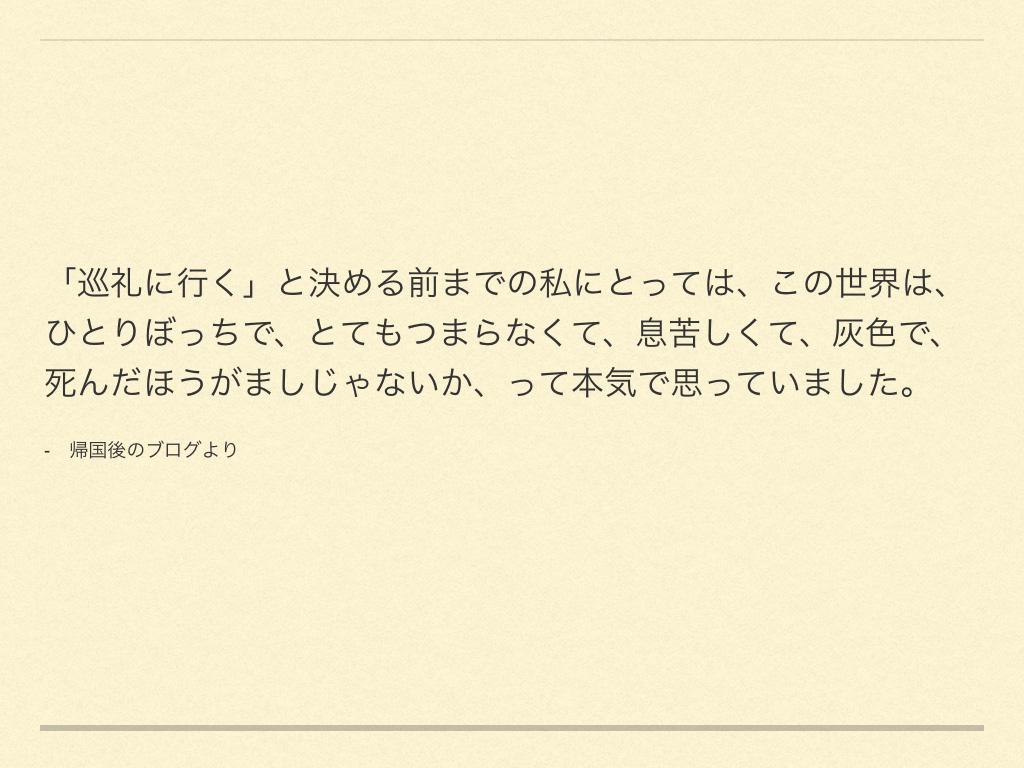 f:id:tamayuri0123:20160808204504j:plain