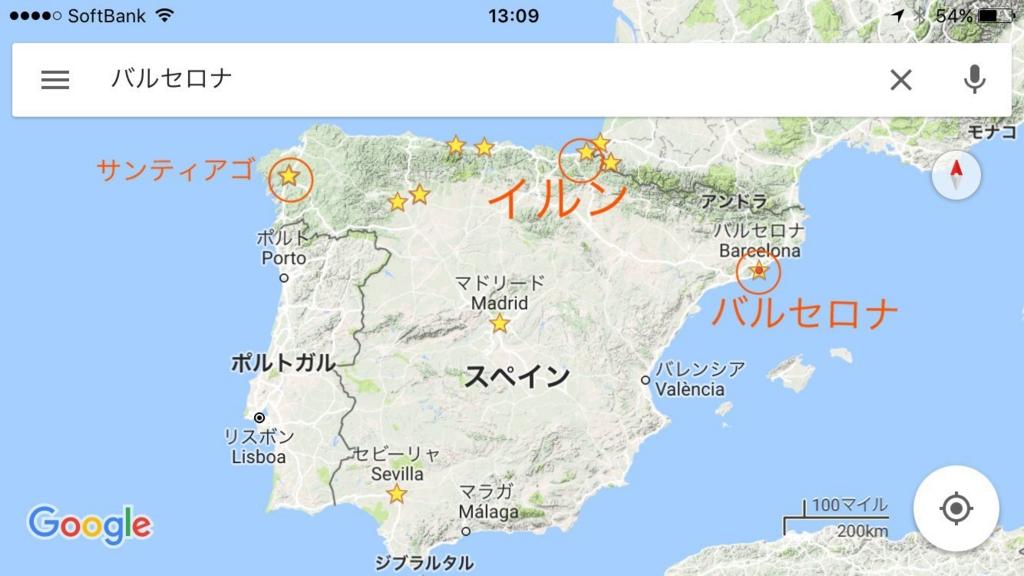 f:id:tamayuri0123:20160810131223j:plain