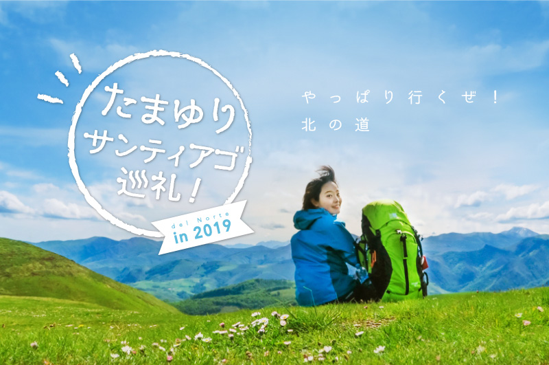 https://cdn-ak.f.st-hatena.com/images/fotolife/t/tamayuri0123/20180912/20180912235744.jpg