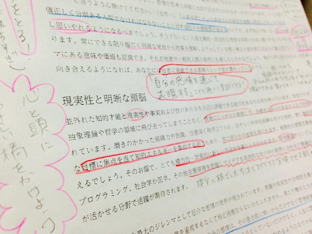 f:id:tamayuri0123:20181013002845j:plain