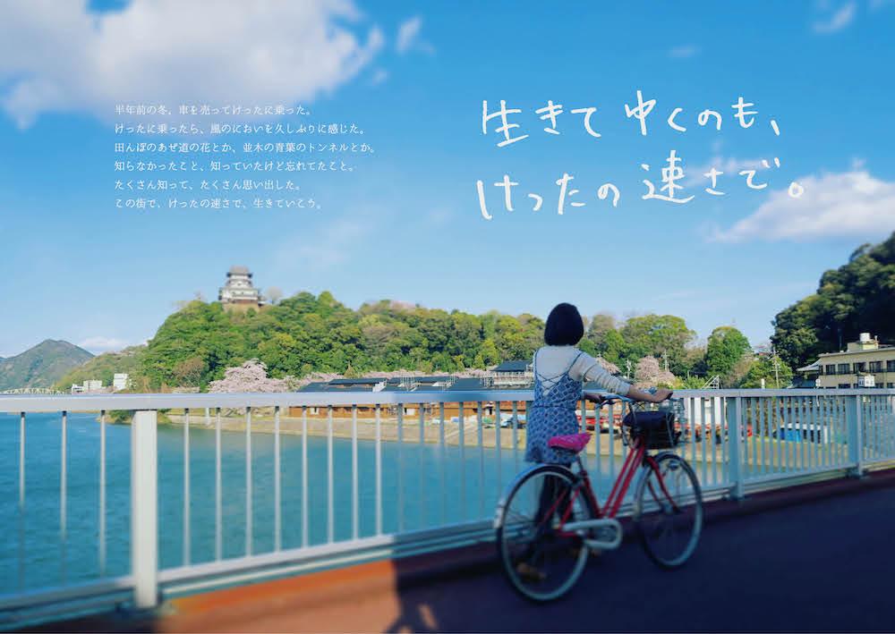f:id:tamayuri0123:20190101041004j:plain