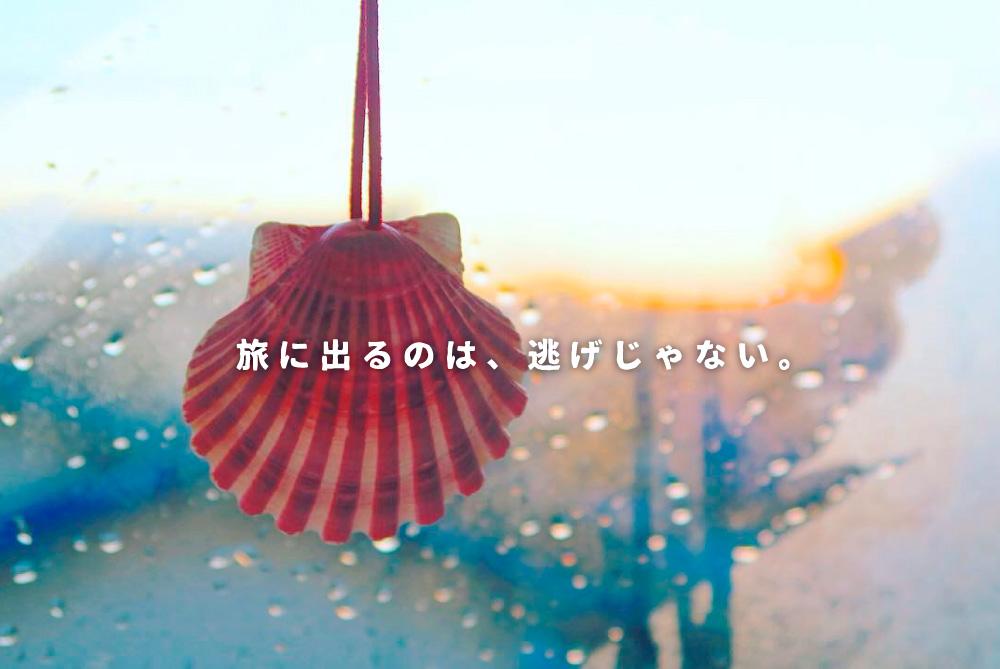 f:id:tamayuri0123:20190104203946j:plain