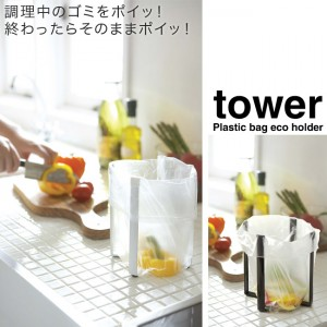 20160104_tower