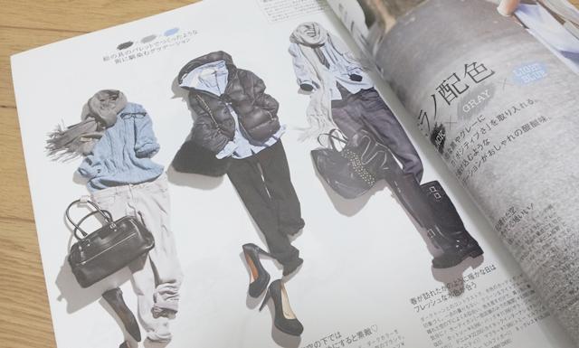 20160219_雑誌3