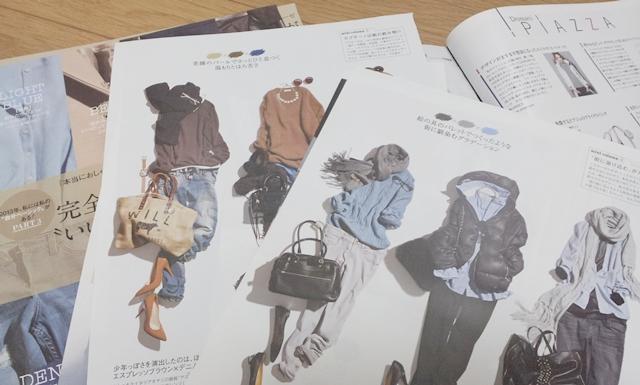 20160219_雑誌2