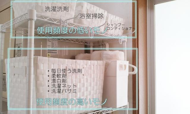 洗濯用ラック詳細