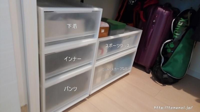 無印クローゼットケース詳細