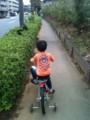 自転車で病院へ