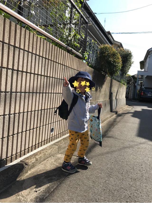 f:id:tameko0306:20180410101250j:plain