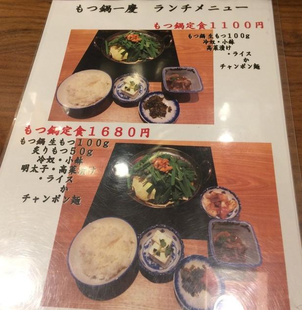 f:id:tamesue:20170721152600p:plain