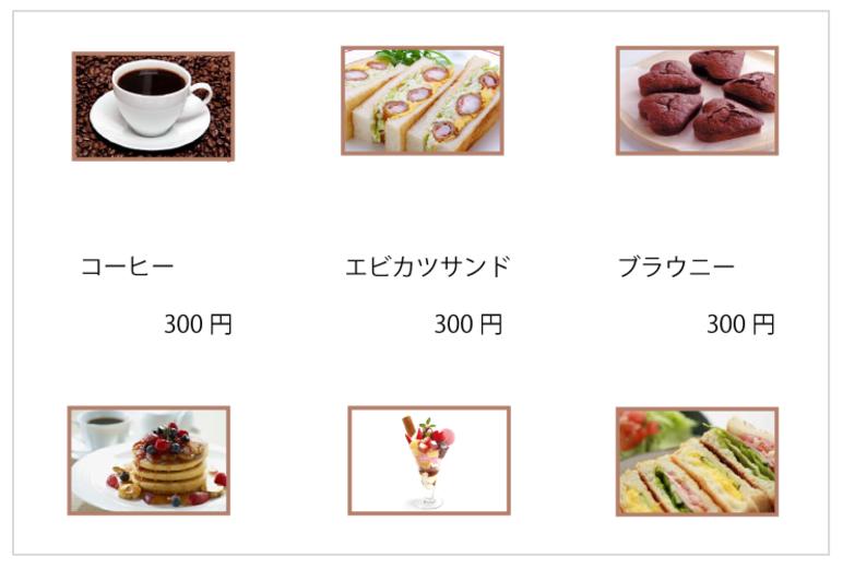 f:id:tamesue:20170721173437p:plain